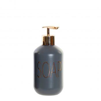 Glazen Zeep pompje/dispenser Soapy - Antraciet grijs /Koper